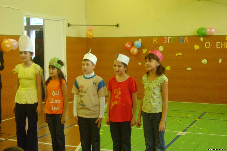 Международный конкурс детских работ